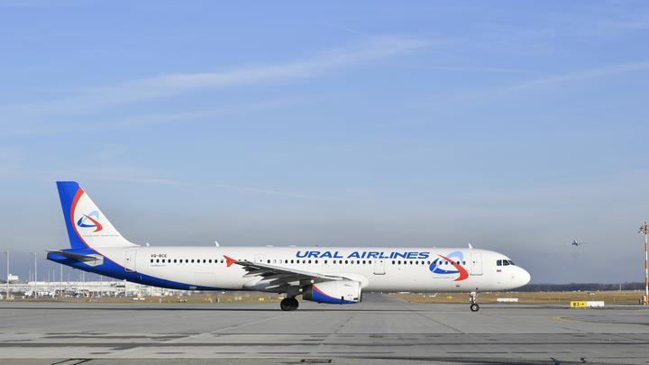 Вторая аварийная посадка за день: Ещё один самолёт Уральских авиалиний экстренно сел в аэропорту
