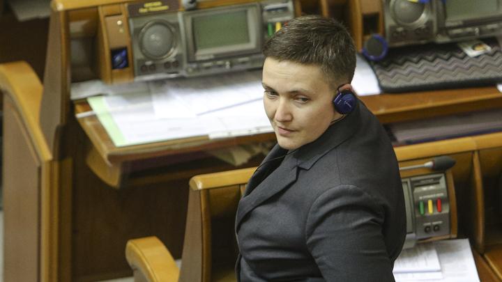 Зрада: Советник главы МВД объявил на всю страну героя Украины Савченко агентом Кремля