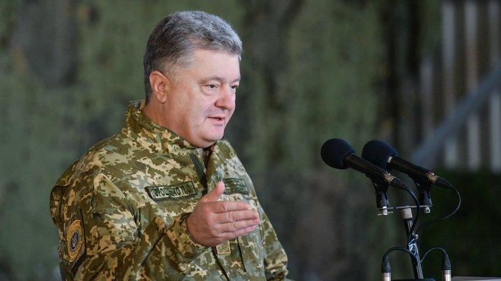 Президент Украины Порошенко создал войска защиты от Крыма