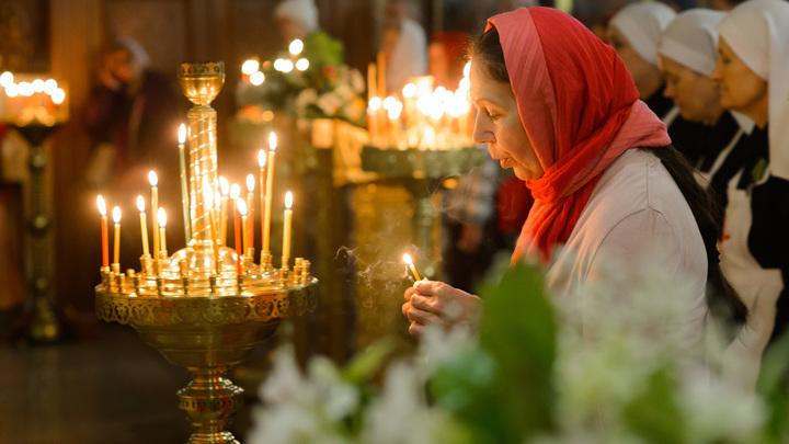 Святыни - это маяки, которые указывают на путь Бога: Крестный ход в Черногории собрал более 70 тысяч верующих