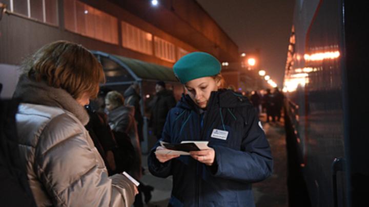 В Челябинске полиция сняла с поезда несовершеннолетнюю, ехавшую к жениху
