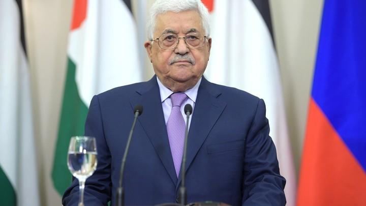 Все обязательства сняты: Палестина разорвала последние соглашения с США и Израилем