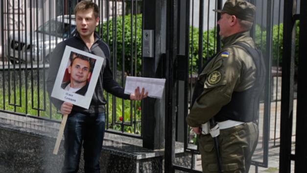 В сети тиражируют прошение матери Сенцова о помиловании
