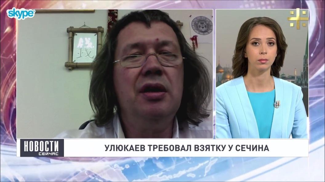 Андрей Сотников: Адвокаты сказали Улюкаеву врать, он и врет