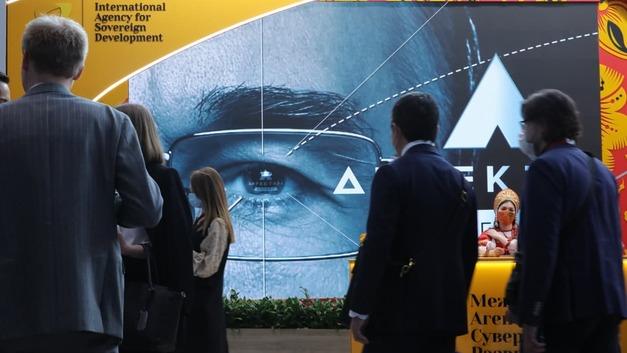 Александр Дугин: Экономическое чудо в России возможно – это и есть можем повторить