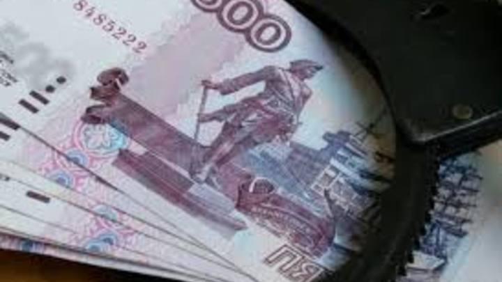 Полицейскому грозит 8 лет тюрьмы за взятку в 30 тысяч рублей