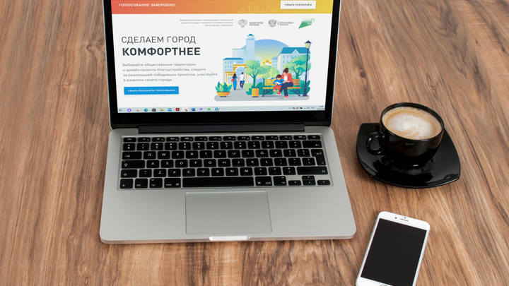 За объекты благоустройства проголосовали 128 тысяч жителей Ивановской области