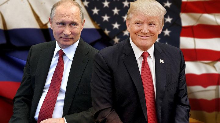 Путин троллит Трампа