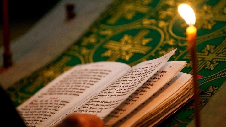 Православный календарь на 19 сентября