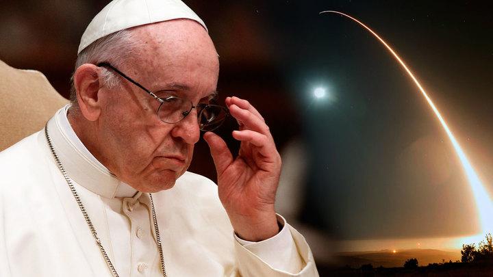 Папа Римский против боеголовок: иезуитский подвох ядерного разоружения