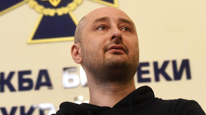 «Сенцов хотя бы не ест»: Соцсети о попытке Бабченко продаться в российскую тюрьму