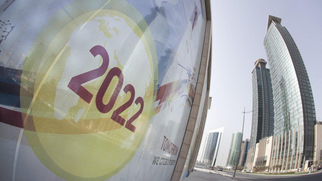 Шесть арабских стран призвали интернациональную федерацию футбола перенести ЧМ-2022 изКатара