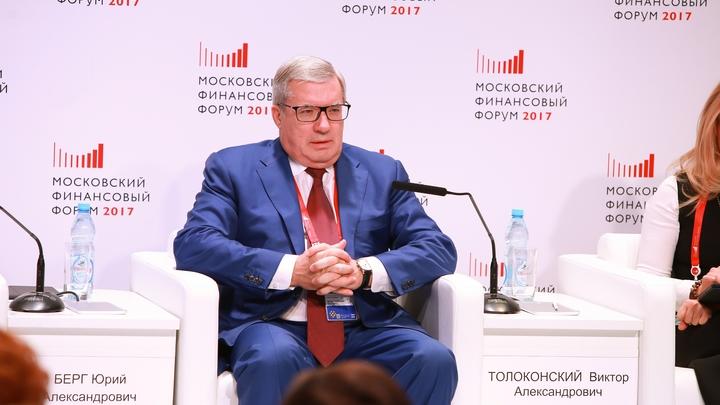 Названа дата окончания губернаторских перестановок в России