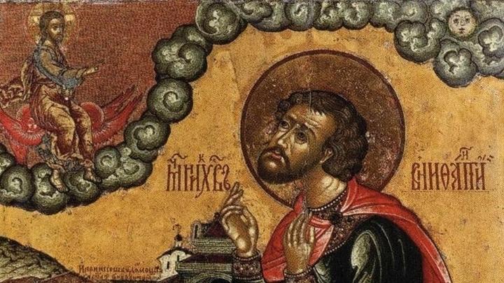 Новогодний святой, исцеляющий от пьянства. Мученик Вонифатий. Церковный календарь на 1 января