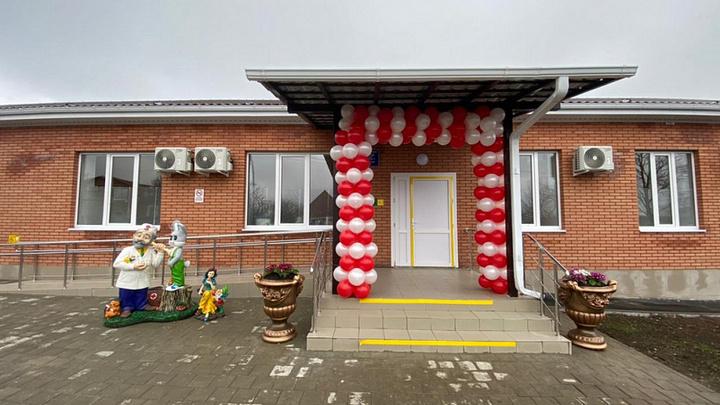 В Кавказском районе открыли шестой офис врача общей практики
