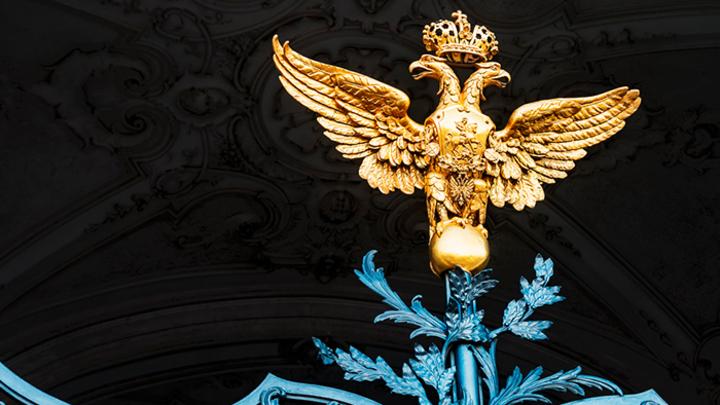Есть ли у государства и закона воля? Монархическая идеология