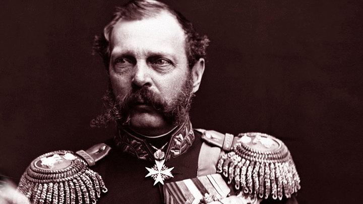 Царь с евангельской душою: 200 лет со дня рождения Александра II