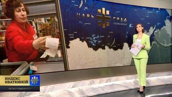 Банк списал клиентке 4 миллиона рублей