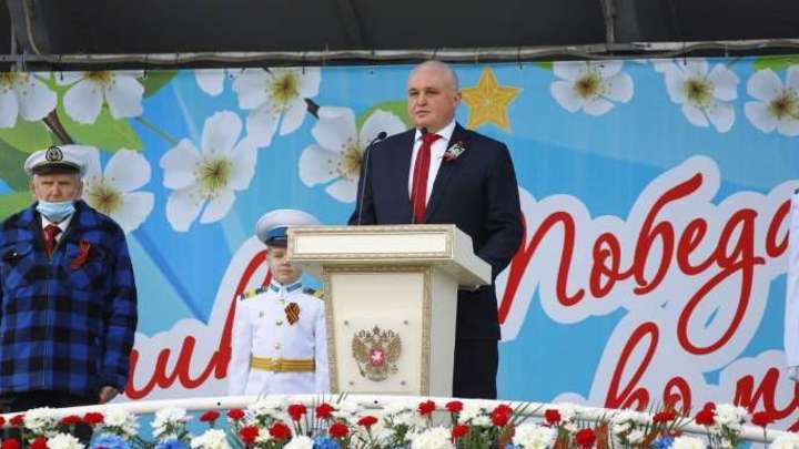 Губернатор Кузбасса поздравил ветеранов и жителей региона с Днем победы