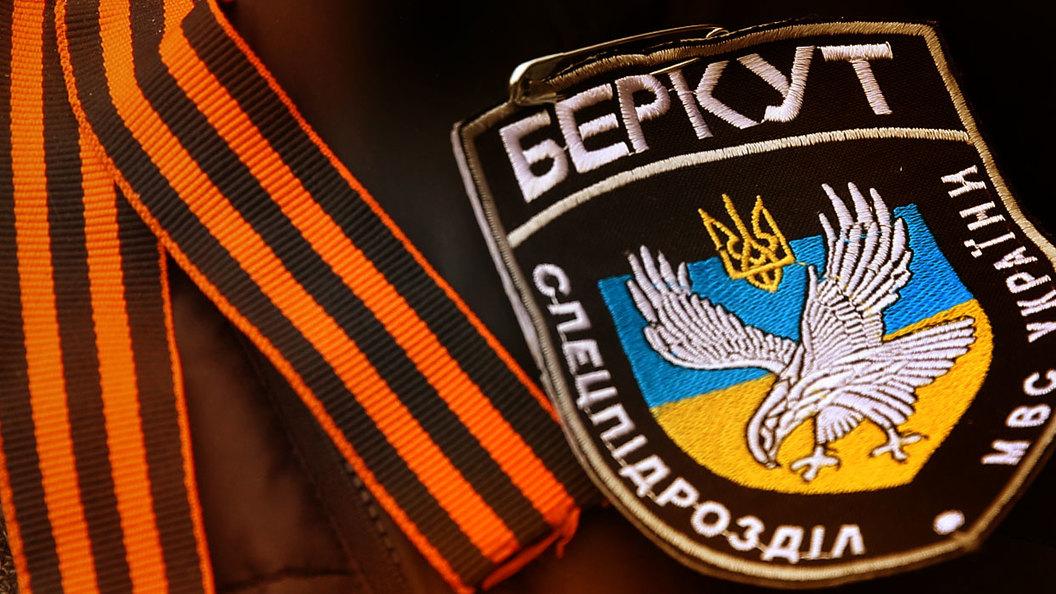 Беркут против адептов Навального
