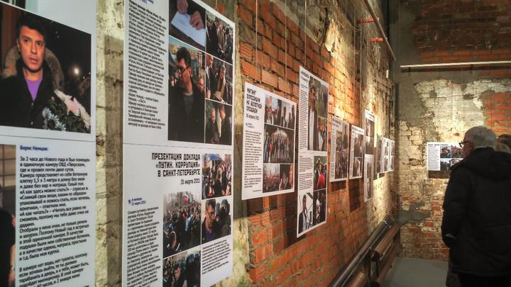 Выставка памяти Немцова: Журналистский расизм и много мата