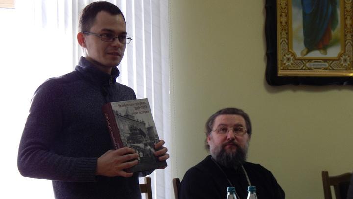 Показать подлинную историю Отечества: В Челябинской епархии впервые прошла конференция общества Двуглавый Орёл
