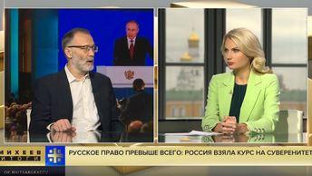 Проглотили кол: Михеев о реакции чиновников на заявление о лишении двойного гражданства