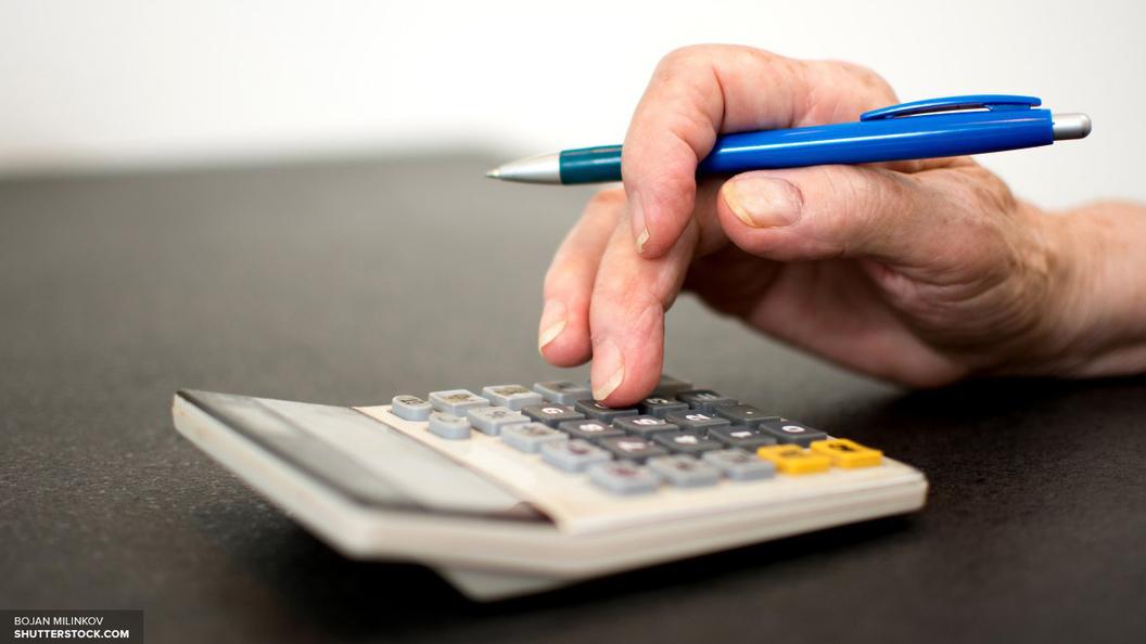 Сколько раз повышается пенсия в 2014 году