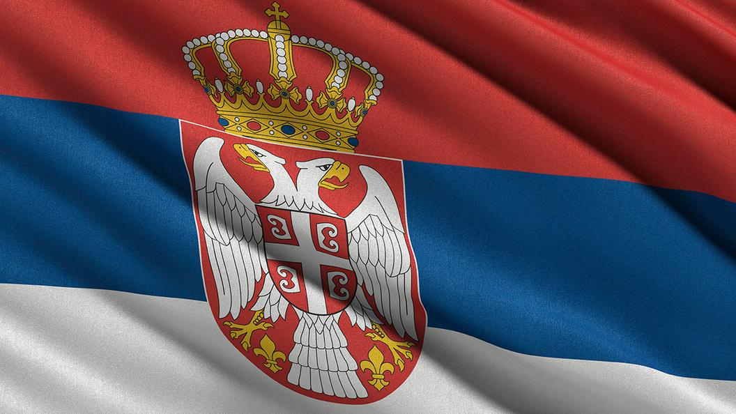 Эпоха турбулентности: что ждет сербов?