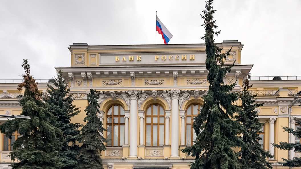 Банковский беспредел: в 2016 году сотни миллиардов рублей были разворованы с депозитов
