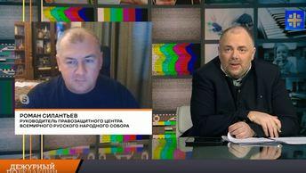 Защитники русских взялись за Урганта