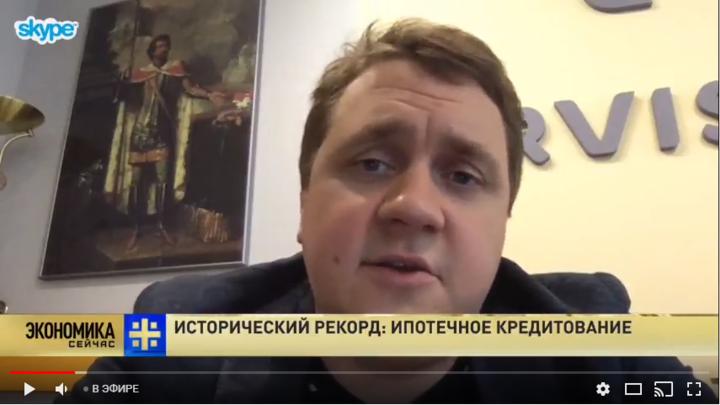 Алексей Петропольский - об ипотечном кредите: Платежеспособность населения - на грани фола