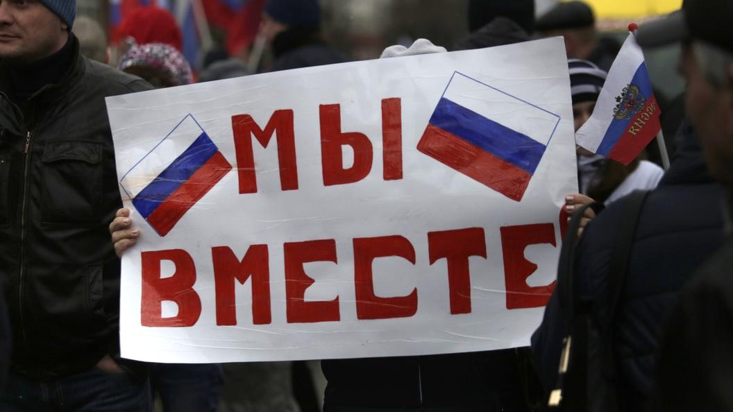 Совет ЕС: Санкции против Крыма продлены до 23 июня 2018 года
