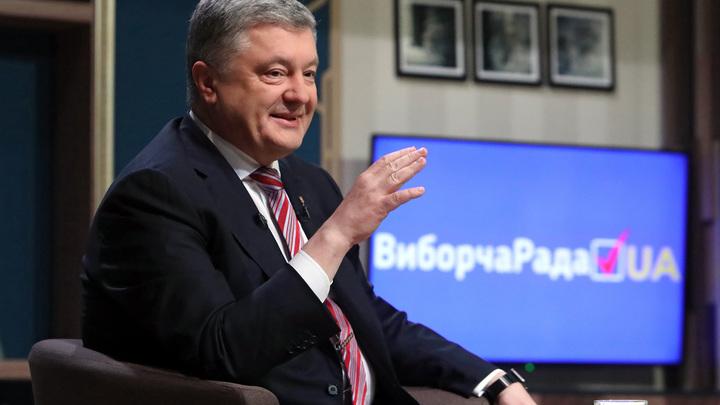 С дебатов Порошенко помчался звонить госсекретарю США Помпео