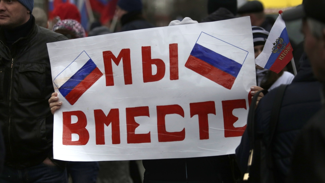 Российский, Закарпатье— венгерское: всловацком парламенте сделали шокирующее объявление