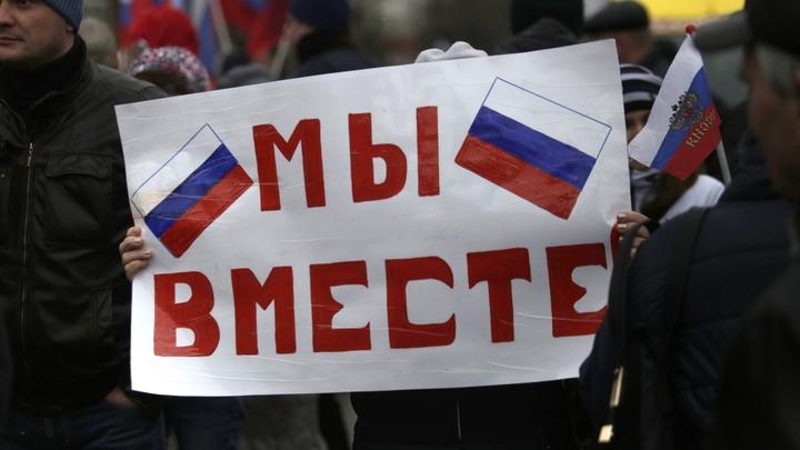 Прекратите шантаж ЕС и Украины - Словацкий депутат требует признать Крым русским