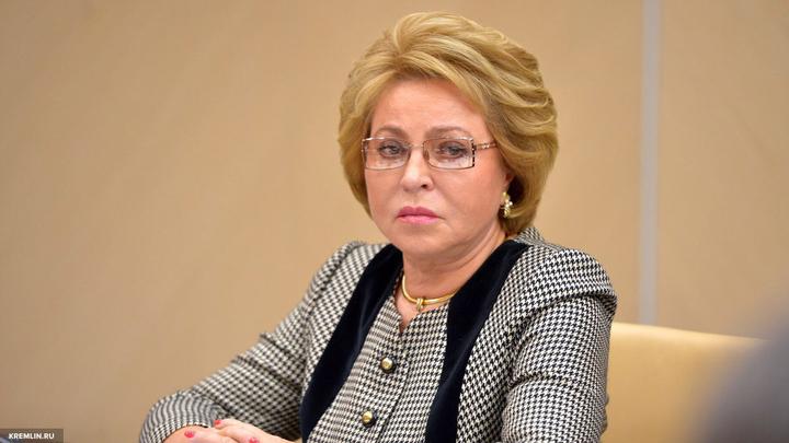 Матвиенко призвала проанализировать ситуацию с антикоррупционными митингами