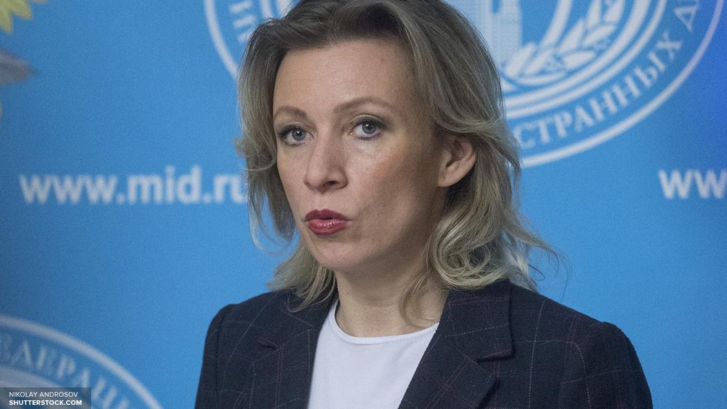 Захарова рассказала, как американский дипломат унес из отеля стенд посольства России