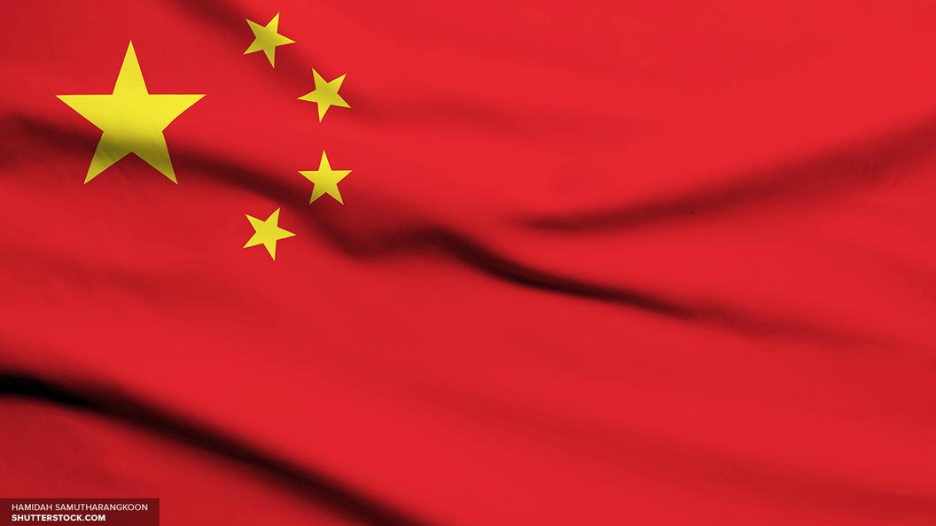 Власти Пекина заплатят до 72 тысяч долларов за сданного иностранного шпиона