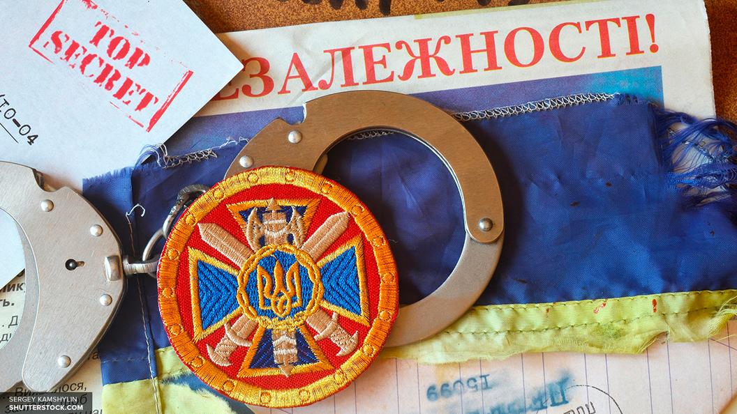 Декоммунизацию на Украине назвали сознательным отказом Киева от Крыма
