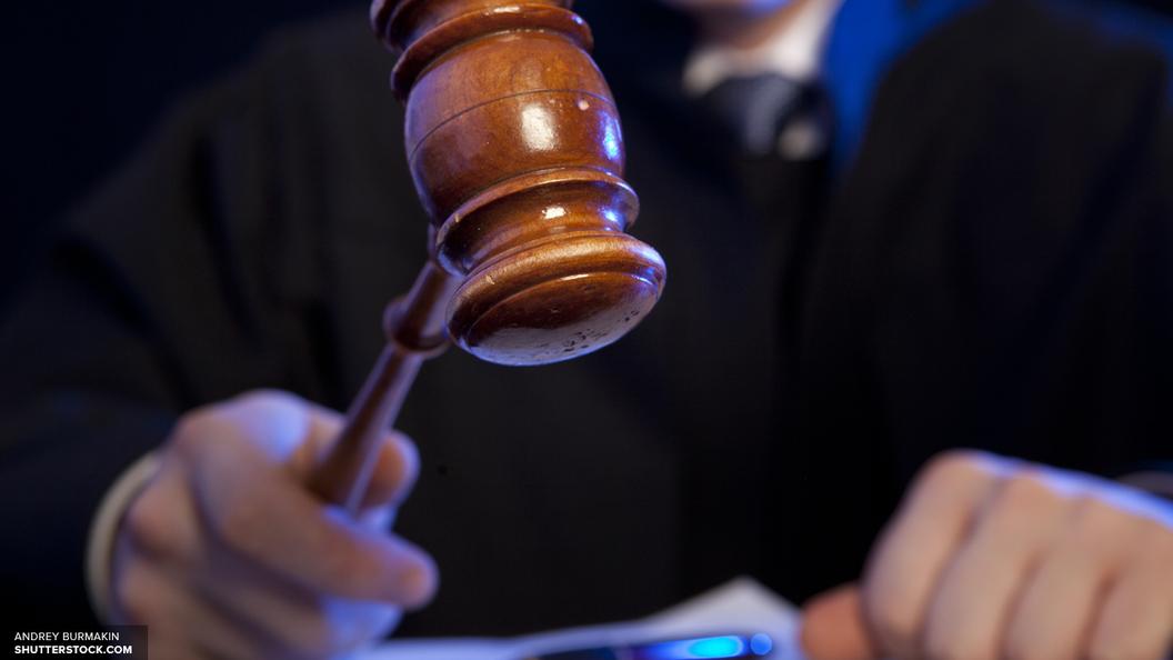 Суд арестовал отца полковника Захарченко