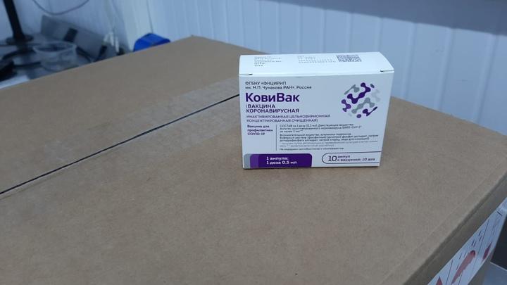 Стало известно, в каких районах Петербурга делают прививку вакциной «КовиВак»