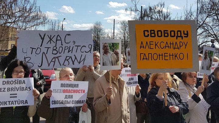 Боль и унижения: Экономиста запытали в Латвии за раскрытие планов НАТО