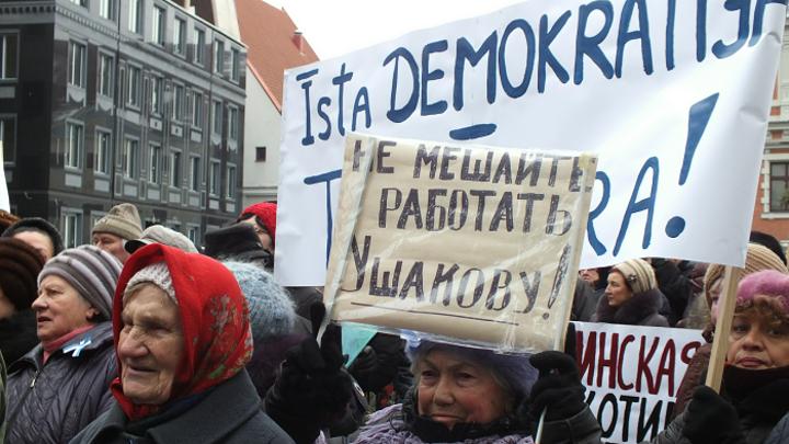 Нил Ушаков и его защита: Митинг в Риге с национальным подтекстом