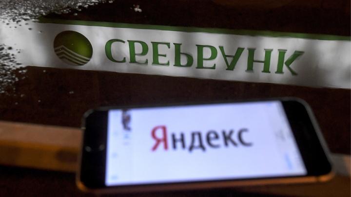 Власть терпит наглость Грефа. А Яндекс указал Герману на выход