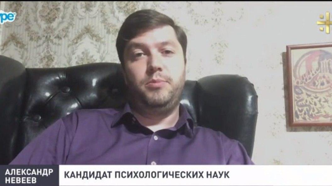 Александр Невеев: Уравниванием человека с животными феминистки пытаются перечеркнуть традицию