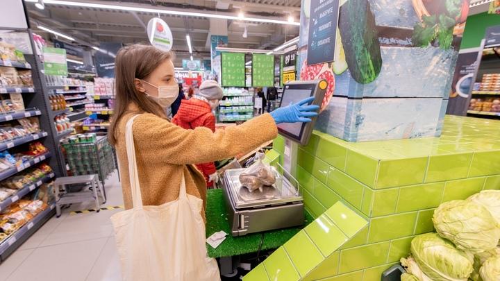 Можно пожаловаться!: в Кургане идут проверки цен в продуктовых магазинах