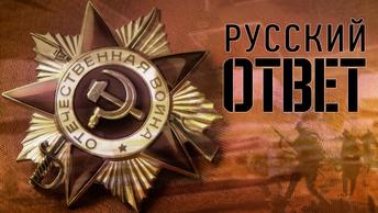 Закрытие ТНТ: на канал подает в суд оскорбленный внук генерала Карбышева
