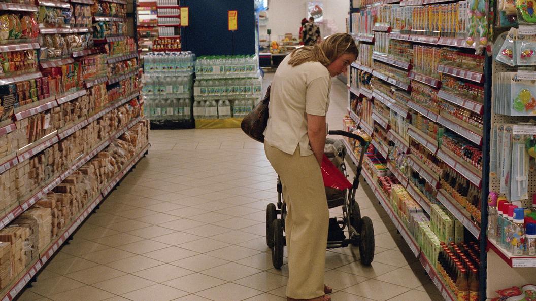 В России вторую неделю подряд падают цены на продукты
