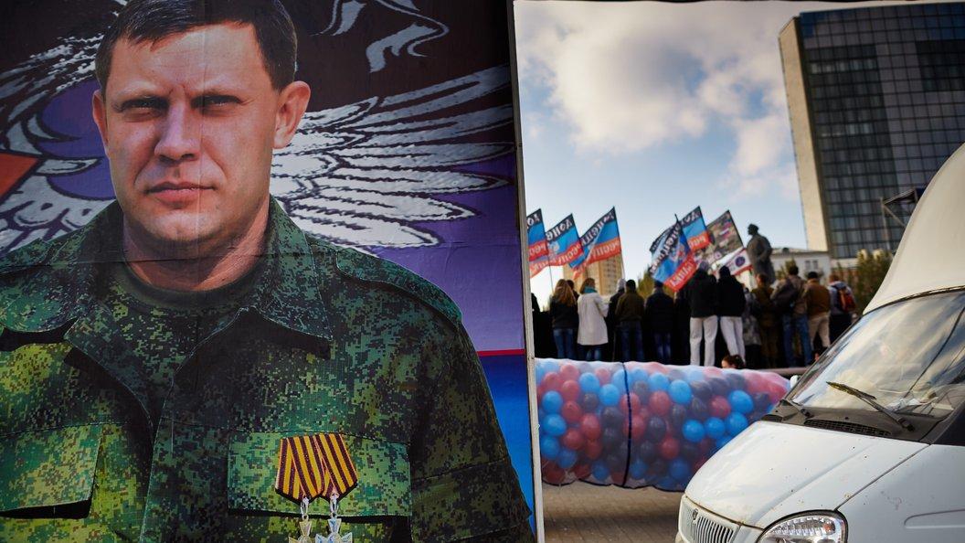 Возникла реакция граждан «ДНР» нажесткий указ Захарченко— Все ревут